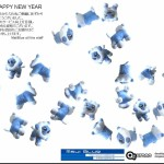「2015  あけましておめでとうございます。」