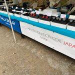 「FBM2019 ご来場、MajiBlue × HighSpark Ignition Coil Japan ブースにお立ちより頂き、誠にありがとうございました。」