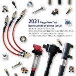 「2021 Happy New Year -Bonne annee et bonne sante!-」